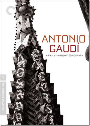 Antonio Gaudi - Criterion Collection - DVD Cover