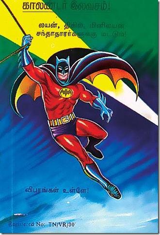 Mini Lion Comics # 11 - Visithira Jodi - Calendar