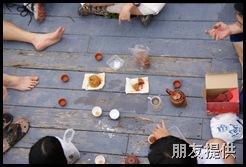 Moocake Festival
