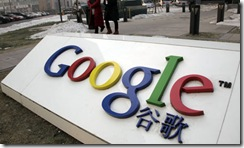 Google-logo-in-China-001