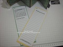 Planer_notes_LPIC2257