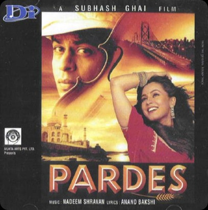 pardes-wallpaper
