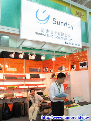 Computex 2009: Sunday (星迪電子)