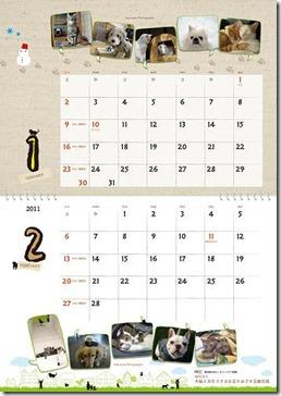 kagoshima-calendar