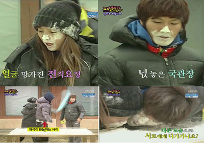 Lee Hyo Ri ♥ Kim Jong Kook เกิดอะไรขึ้นเมื่อแก้มแนบแก้ม