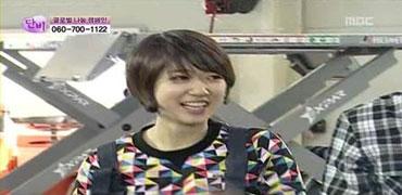 Park Shin Hye ปรับแต่งรถในรายการ Danbi