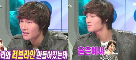 Kim Jong Kook ต้องเลือกระหว่าง Lee Hyori และ Yoon Eun Hye