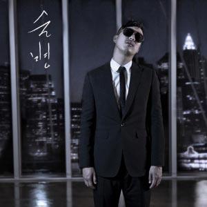 Haha - 술병 (Digital Single)
