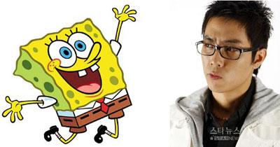 Eun Ji Won จะร้องเพลงประกอบรายการ SpongeBob SquarePants! เวอร์ชั่นภาษาเกาหลี