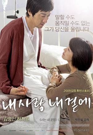 Kim Myung Min ลดน้ำหนัก 20 กิโลเพื่อรับบทผู้ป่วยในหนังเรื่องใหม่
