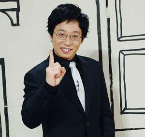 Yoo Jae Suk เปลี่ยนไป เป็นชายหนุ่มกล้ามโต