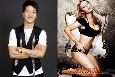 Alex จะเป็นพิธีกรในงานแฟนมีทติ้งของ Mariah Carey