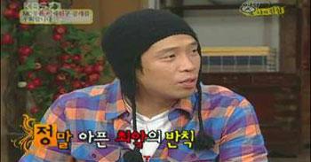 MC Mong ไม่เสียใจที่เปิดเผยความสัมพันธ์กับแฟนสาว