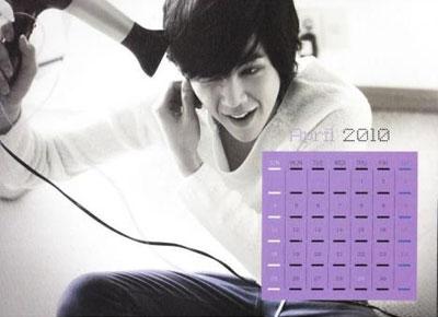ปฏิทินปี 2010 ของ Hwang Tae Kyung จาก You're Beautiful