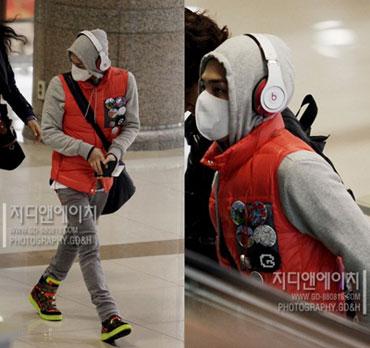 G-Dragon แปลงร่างเป็นนินจา