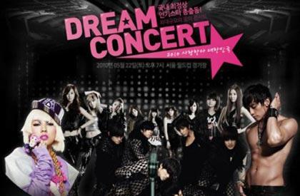 คลิปคอนเสิร์ต Dream Concert 2010