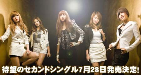 4Minute มีแผนที่จะออกซิงเกิ้ลตัวใหม่ที่ญี่ปุ่น