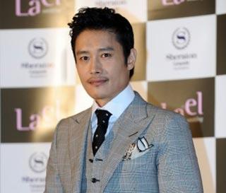 ศาลสั่งยกฟ้องคดีแฟนเก่ายื่นฟ้อง Lee Byung Hoon