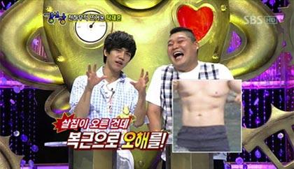 เรื่องกล้ามท้องของ Kang Ho Dong ถูกเปิดเผย