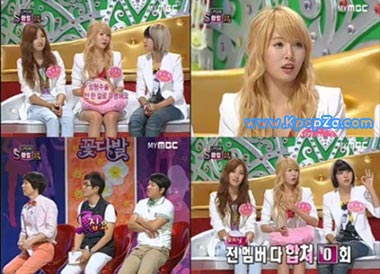 """HyunA วง 4Minute """"พวกเราไม่มีใครศัลยกรรมสักคนเลยค่ะ"""""""