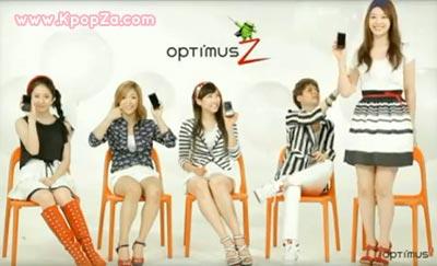 f(x) ในโฆษณามือถือ Optimus Z