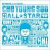 Davichi - Cho Young Soo All Star