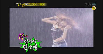HyunA ทรมานมากตอนถ่าย MV เพลง 'Change'