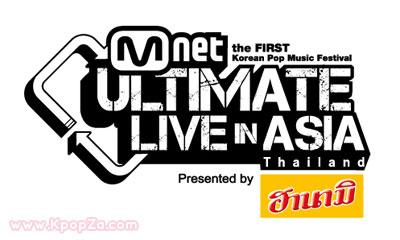 รายชื่อไอดอลนักร้องเกาหลีที่จะมาแสดงคอนเสิร์ตใหญ่ในไทย