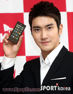 Choi Siwon (Super Junior) ในโฆษณาโทรศัพท์มือถือ SK Telesys W S-100 'Reaction'