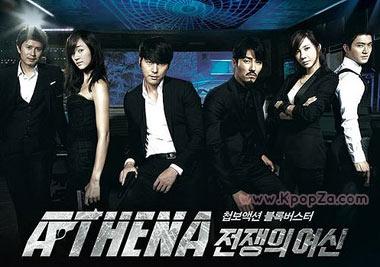 MV เพลง Put It Back ประกอบละครเรื่อง Athena ของ Brown Eyed Soul