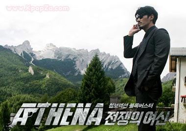 """แร็พสุดมันส์จาก Supreme Team ใน OST. """"Athena: Goddess of War"""""""