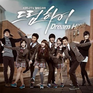 Dream High OST Part.1