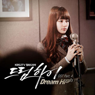 Suzy (miss A) – Dream High OST Part.4