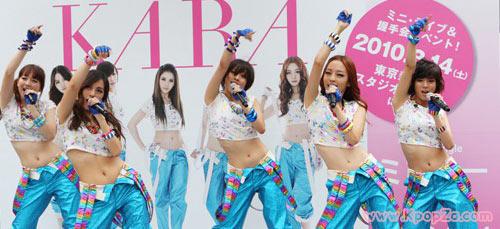 KARA จะจัดคอนเสิร์ตเอเชียทัวร์เป็นครั้งแรก