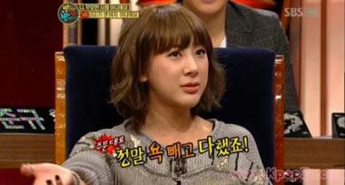 ตอนแรก Seo In Young ไม่อยากออกรายการ We Got Married