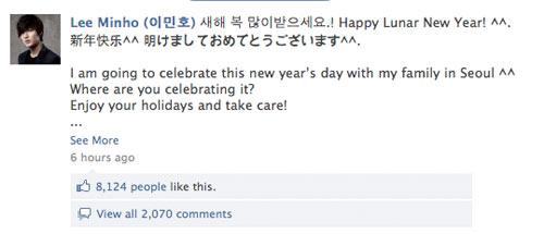 Lee Min Ho โพสต์ข้อความอวยพรแฟน ๆ เนื่องในวันตรุษจีน