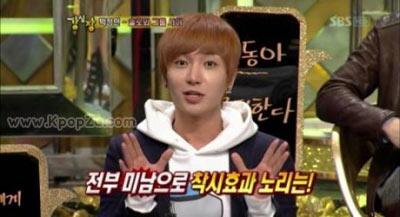 Lee Teuk อธิบายเหตุผลที่ Siwon ได้ยืนตรงกลางของวง