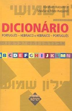 sefer_dicionario
