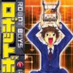 Manga Robot Boys (1 - 3 tamat)