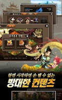 Screenshot of 신선도