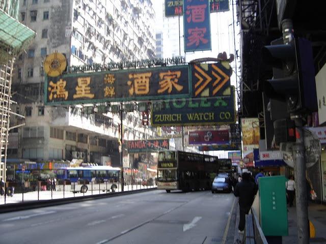 Natan Road