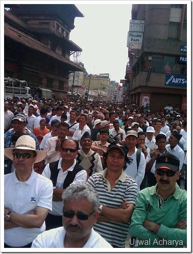 Peace rally in Kathmandu Basantapur