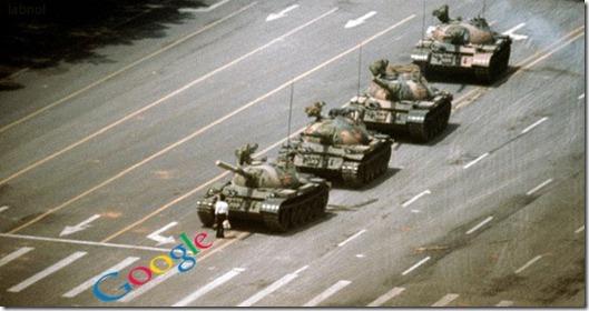 Google Tiananmen Square