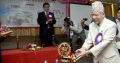 PM Madhav Nepal inauguarating Midas SofTech 2010