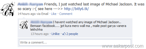 fbspam1