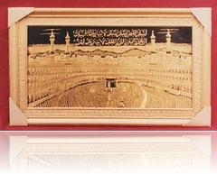 majid al haram