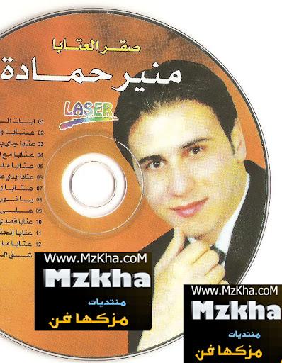 ���� ����� ����� ������ Mp3,����� ���� ����� ������ 2010,����� ����� ������,����� ������� ���� ����� ������,����� ���� ����� ������ �������,����� ���� ����� 2011,���� ����� ���� �����,����� ���� ����