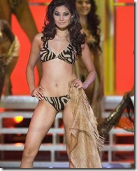 Puja Gupta in the swimsuit portion of the 56th annual Miss Universe competition