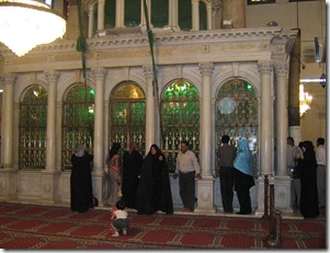 Makam Nabi Yahya