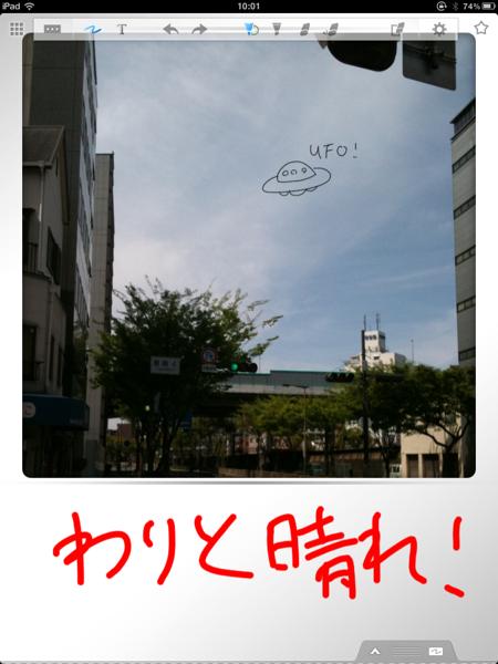 写真 2011 05 14 10 01 38